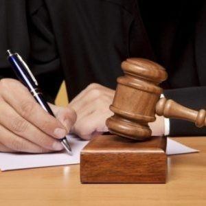 Ответственность за неявку в суд