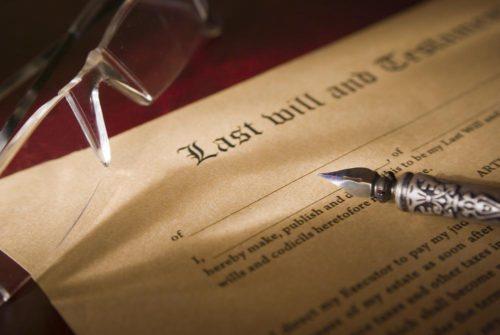 Как вступить в наследство после смерти завещателя?