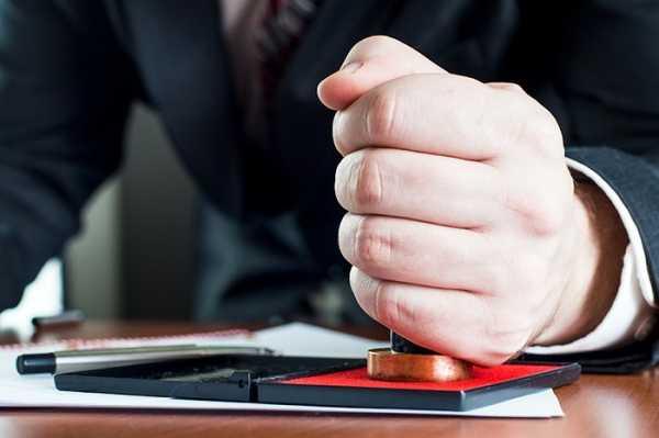 Доверительное управление наследственным имуществом: права, обязанности, договор
