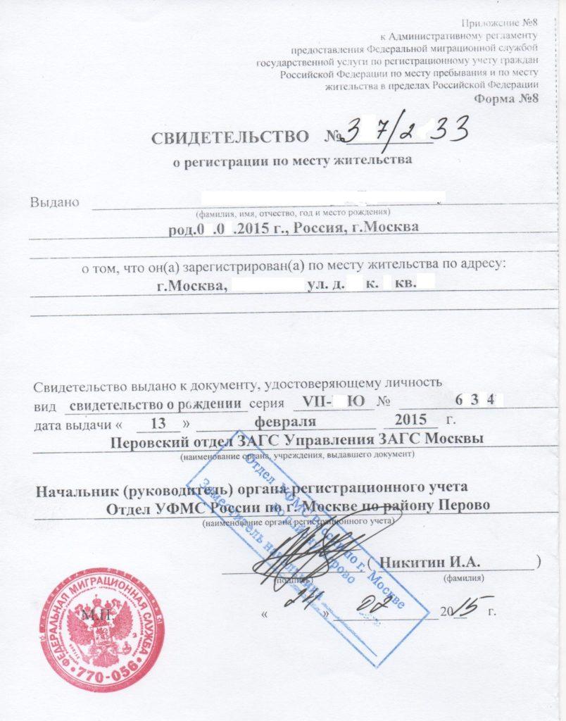 Есть вопрос — есть ответ: бесплатные консультации для москвичей