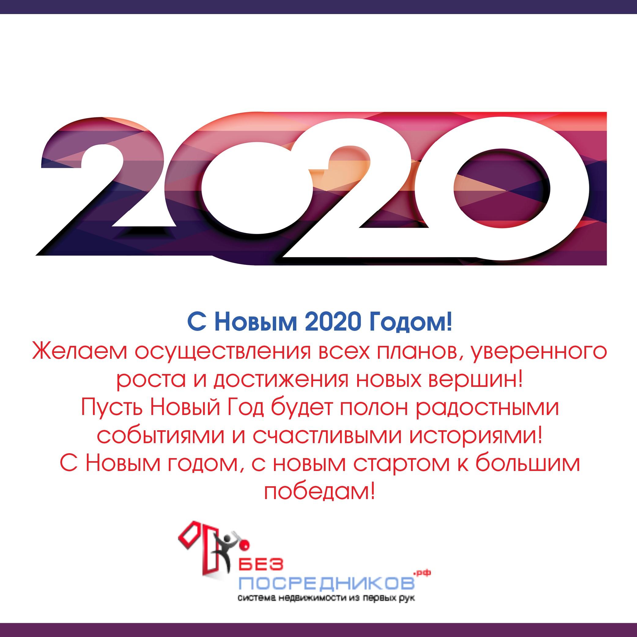 Способы выкупа квартиры у государства в 2020 году: по рыночной стоимости, через электронный аукцион или приватизацию