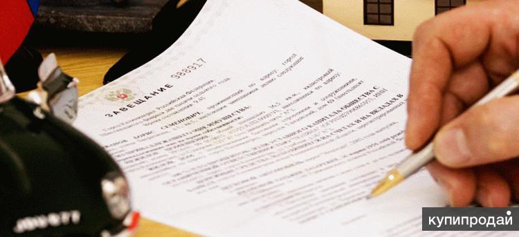 Документы для открытия наследственного дела у нотариуса на 2020 год