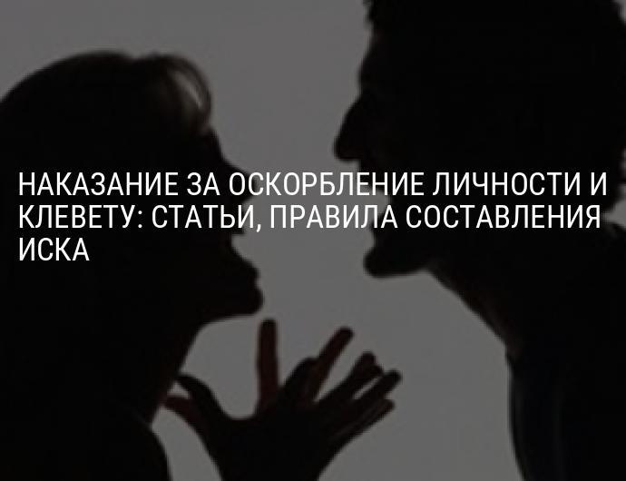 В соцсетях больше нельзя шутить о путине и госдуме. как работает новый закон об оскорблении чувств власти - новости - 66.ru