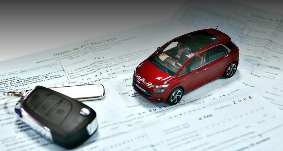 Как вернуть деньги за осаго при продаже автомобиля в 2020 году