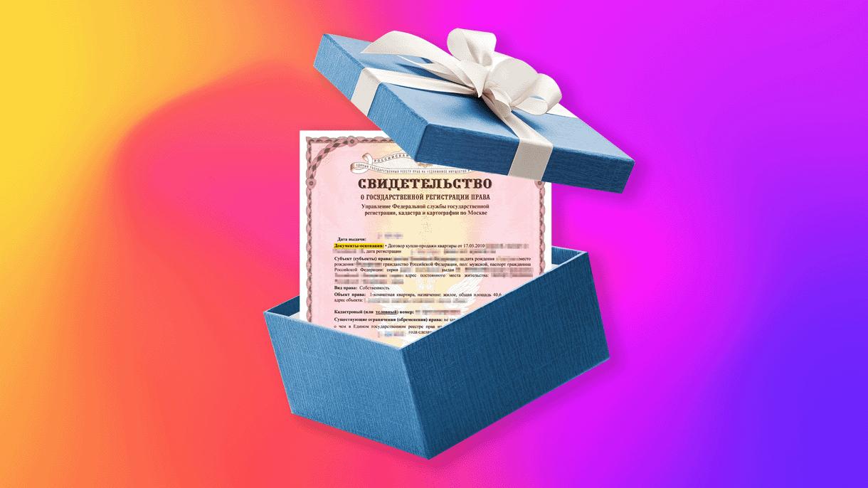 Как осуществляется оформление дарственной на дом и землю, документы для сделки между родственниками