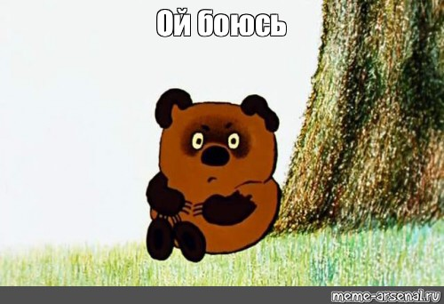 Детские пособия в москве в 2020 году