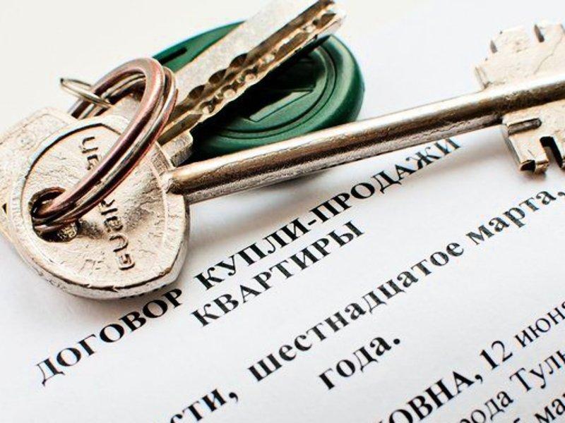 Как купить квартиру по доверенности и снизить риски в такой сделке