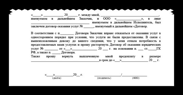 Регистрация дополнительного соглашения в росреестре в 2020 году