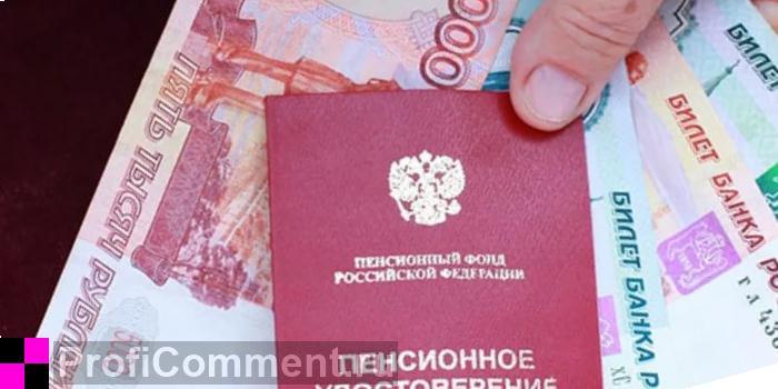 На какие две пенсии имеет право чернобылец. uristtop.ru