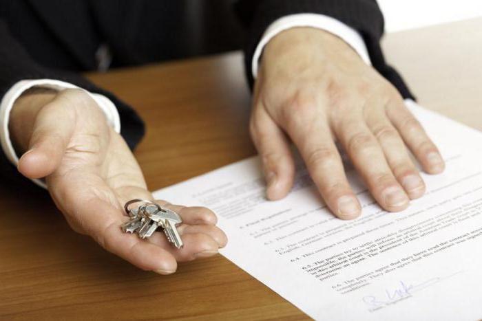 Как проходит регистрация договора дарения квартиры или ее доли в мфц? какие документы необходимы для оформления дарственной?