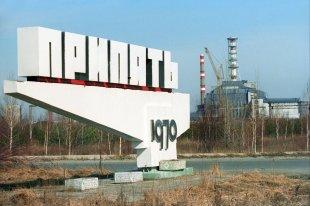 Получить удостоверение чернобыльца ребёнку первого поколения. uristtop.ru