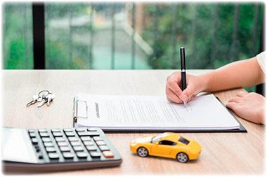 Особенности и порядок проведения оценки автомобиля для наследства
