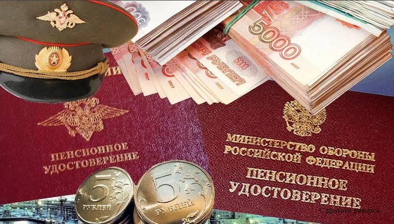 Пенсия по потере кормильца в москве 2020