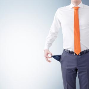 Как получить пособие по безработице предпенсионеру в 2020 году