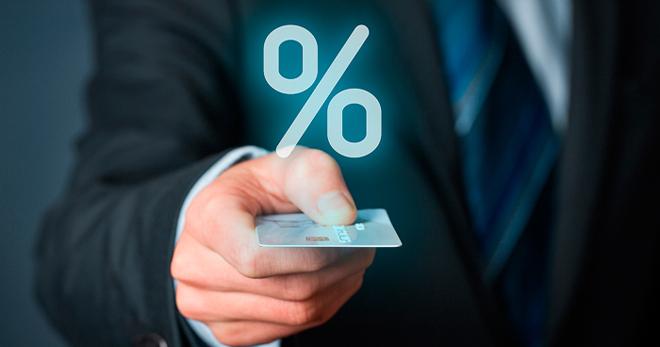 Что такое рефинансирование кредита простыми словами и как его оформить?