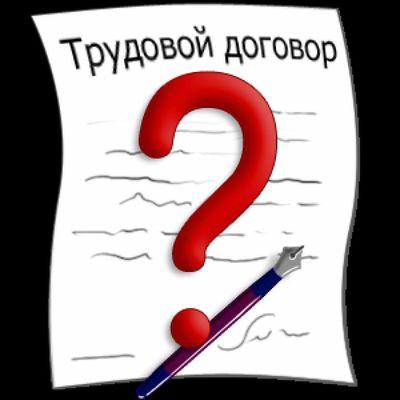 Заявление о признании гражданина безвестно отсутствующим, правовые последствия