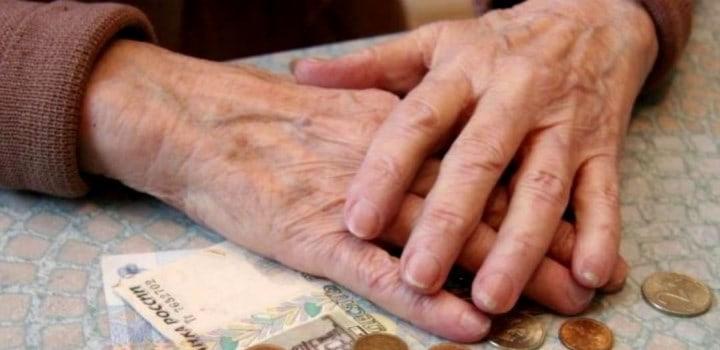 Список льгот к пенсии по потере кормильца
