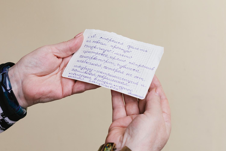 Совместное завещание супругов как новый институт российского законодательства