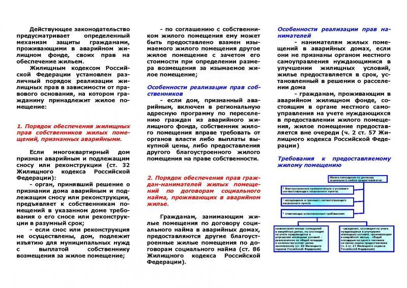 Злостное уклонение от уплаты алиментов статья 157 ук: привлечение неплательщика к ответственности