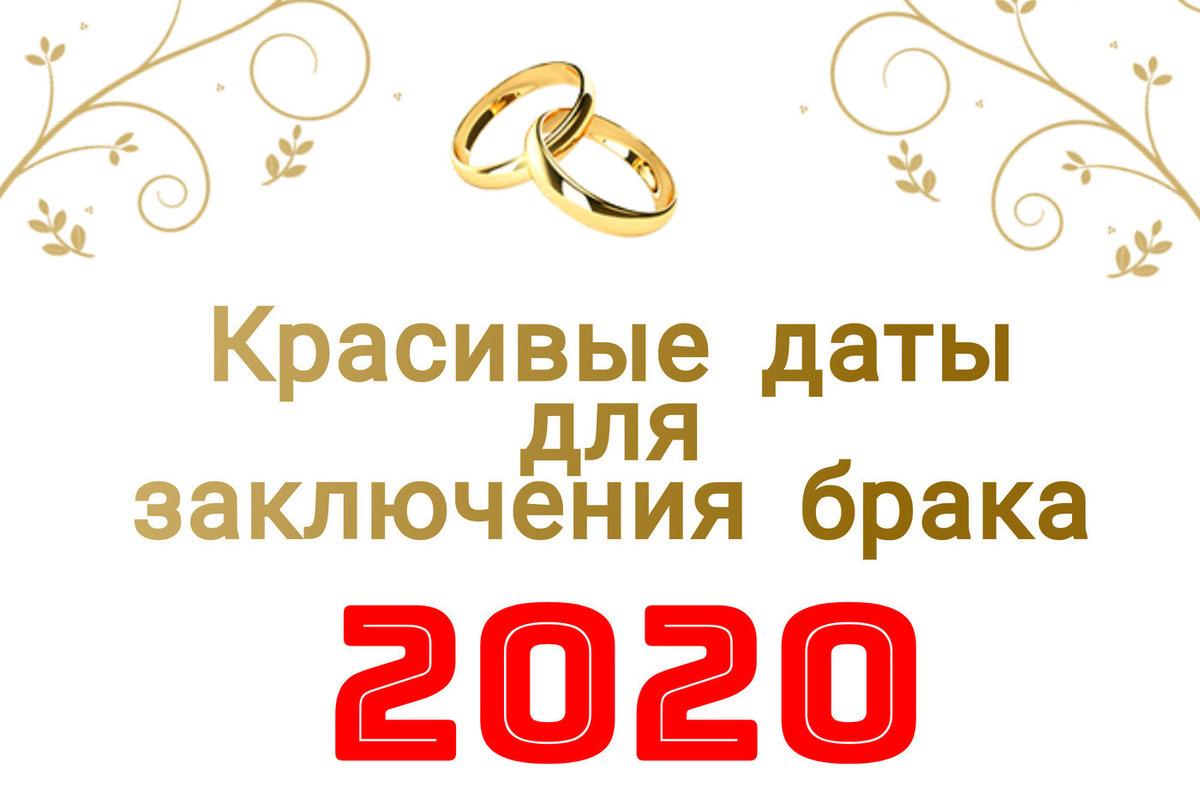 Нужны ли свидетели при регистрации брака