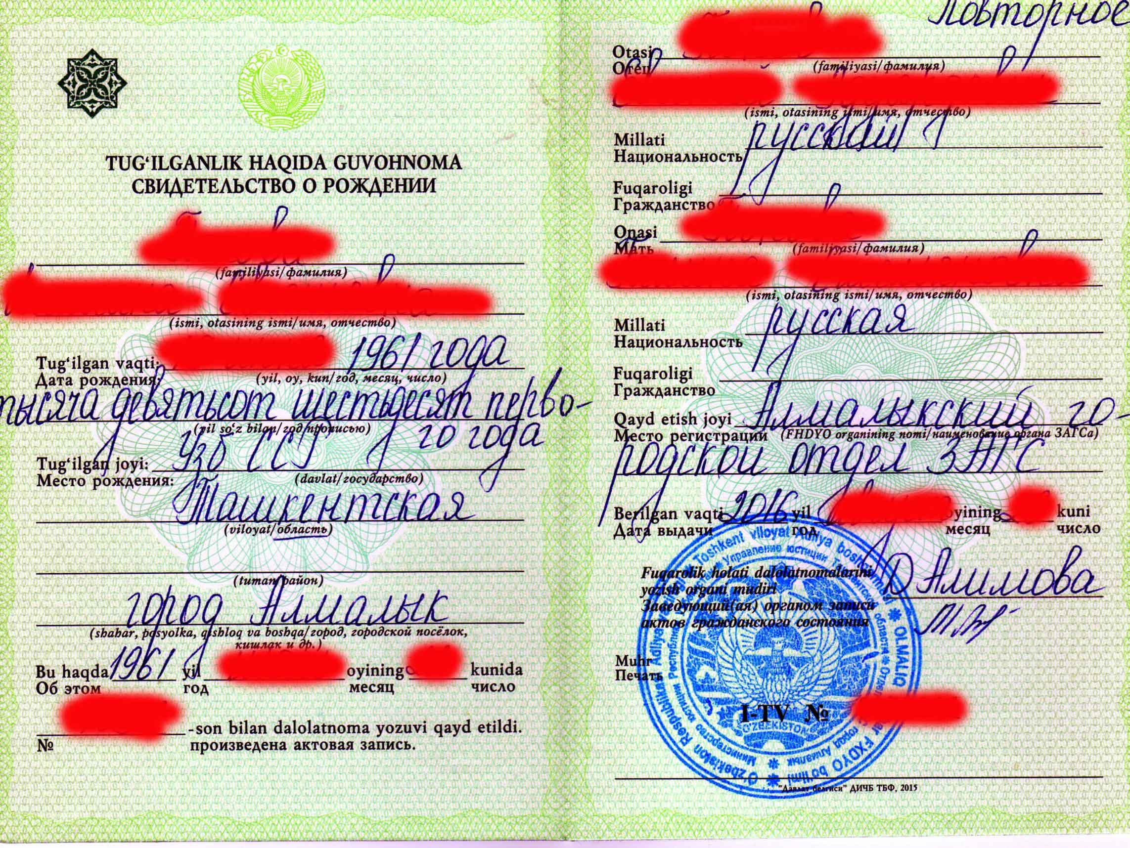 Получение свидетельства о смерти в москве