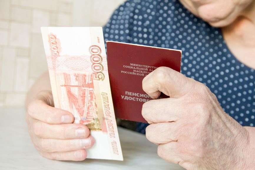 Надбавка к пенсии за 30 лет совместной жизни супругов