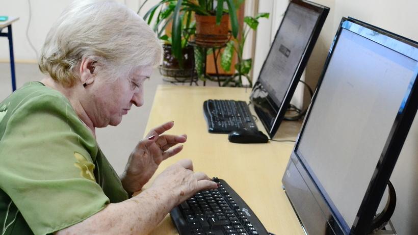 Скидки на путевки в санаторий для пенсионеров - социальные и по акциям, порядок оформления в осзн