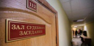 Неявка в суд – уважительные причины, ответственность и последствия пропуска судебного заседания