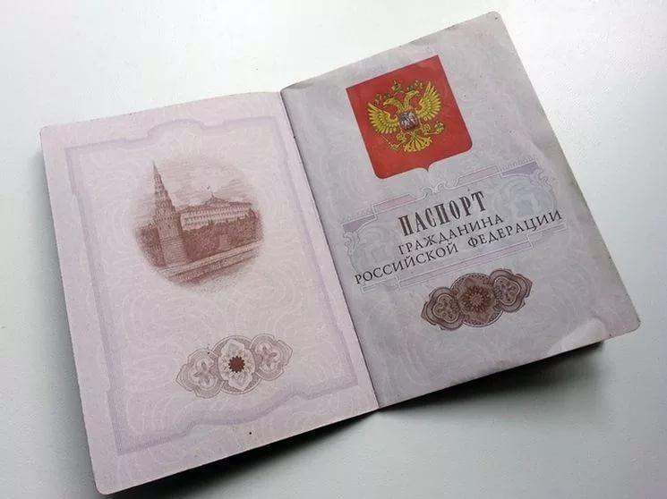 Какой штраф за отсутствие прописки в паспорте?