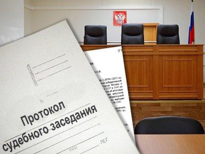 Статья 10 гпк рф. гласность судебного разбирательства