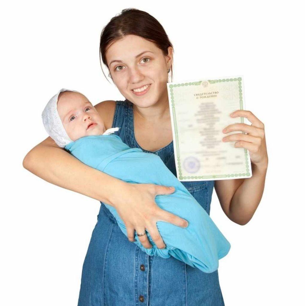замена свидетельства о рождении