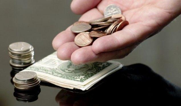 Снижение суммы выплат