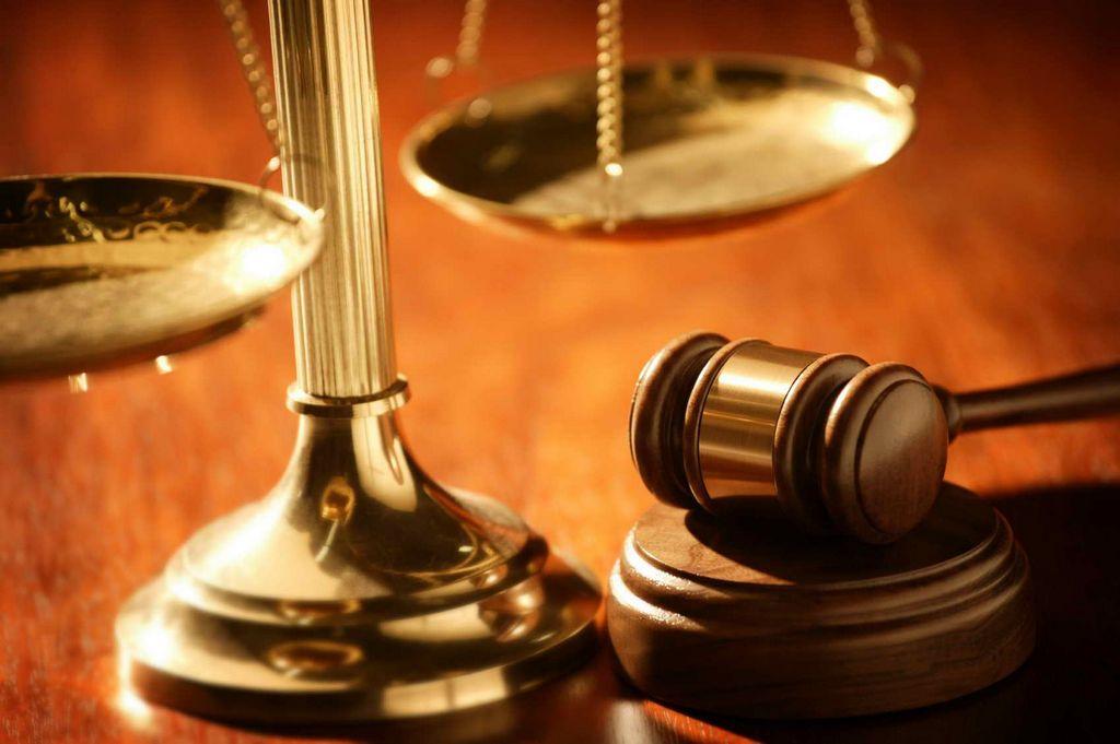 судебная процедура