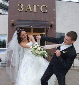 Добровольное согласие на брак