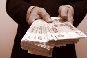 Установление денежной компенсации