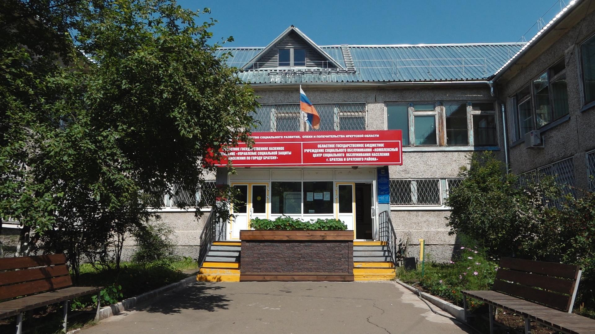 Льготы и выплаты малоимущим многодетным семьям в москве в 2020 году