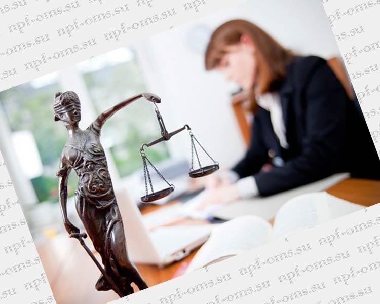 Правопреемство при реорганизации юридических лиц в форме преобразования