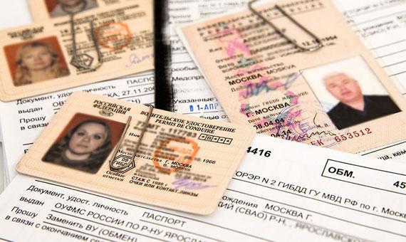 Порядок замены водительского удостоверения в связи с окончанием срока действия