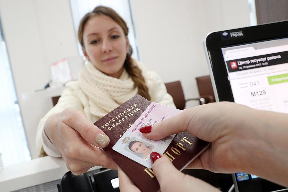 Стоимость замены водительских прав по истечению срока в 2020