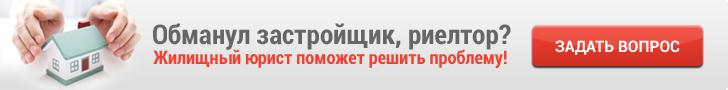 Прекращение уголовного дела — crimlib.info