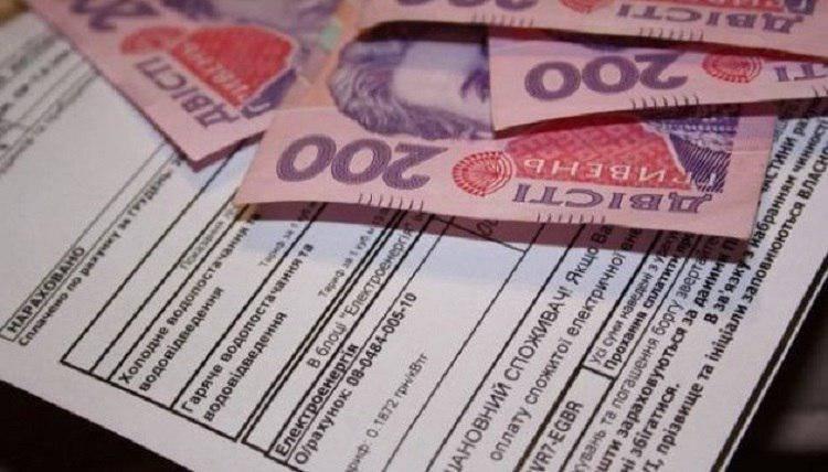 Какие льготы положены московским пенсионерам с 1 августа 2020 года