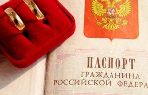 ᐉ смена фамилии после замужества документы 2020 сроки. mainurist.ru