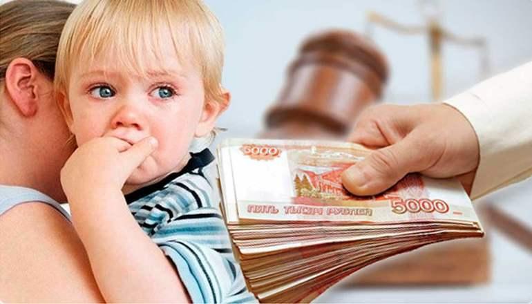 Добровольный отказ от родительских прав: отца или матери, как оформить в пользу одного из родителей, скачать образец