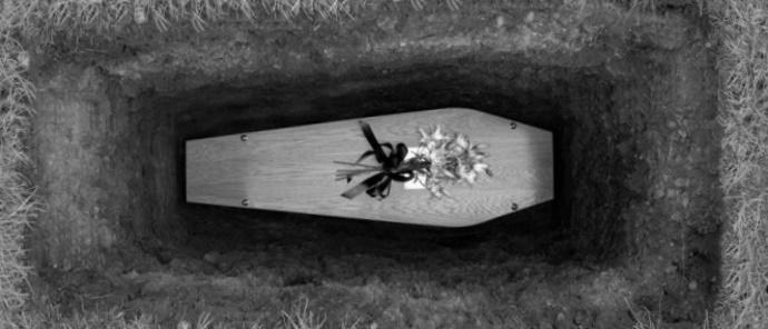 Кредит умершего