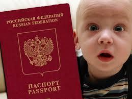 Как оформить загранпаспорт для ребёнка в москве в 2020