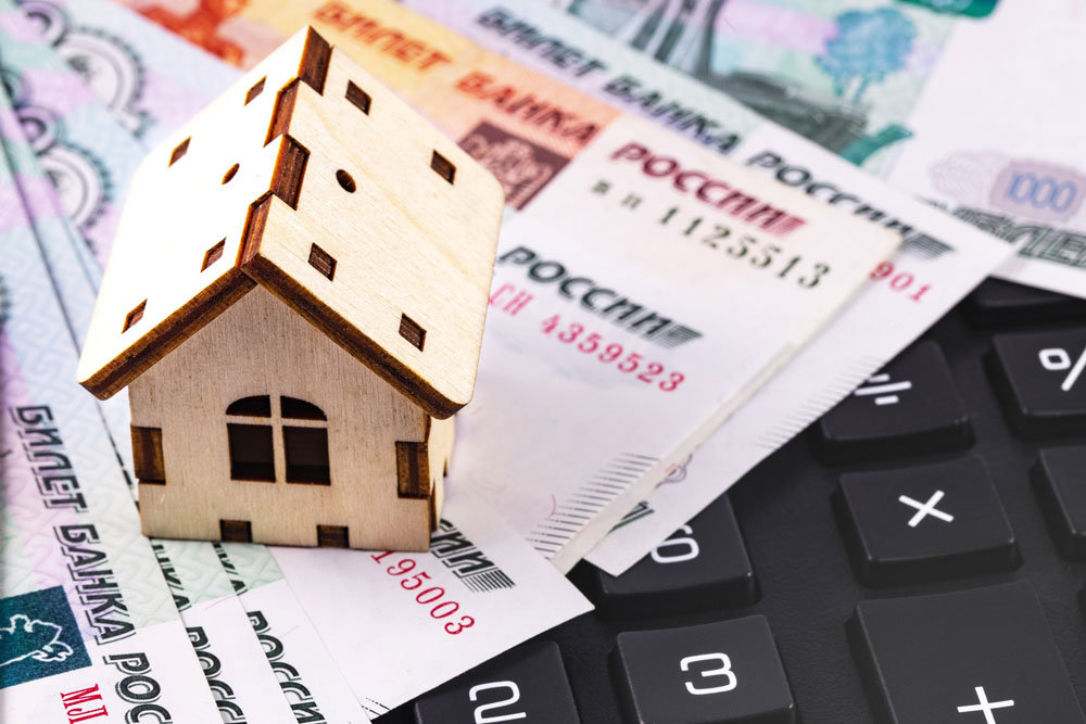 Налог на имущество 2019