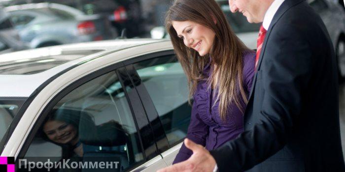 Покупка автомобиля за материнский капитал в 2020 году: какие документы нужны для оформления