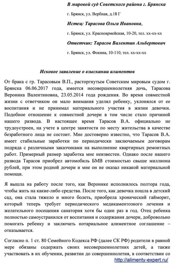 Можно ли удерживать алименты с гражданско правового договора | vrkadoverie.ru