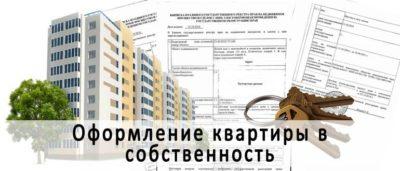 Преимущественное право вступления в члены жк в случае наследования пая