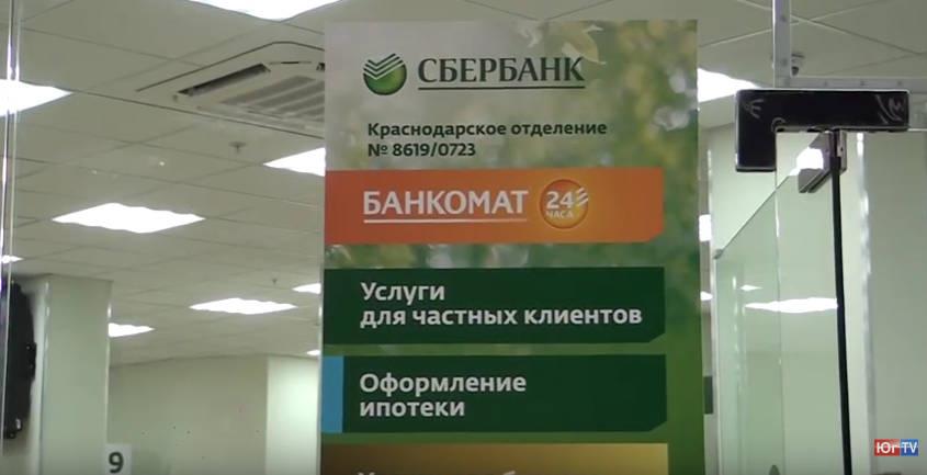 Ипотека без первоначального взноса в сбербанке в 2020 году в успенском — условия, калькулятор расчета ежемесячного платежа
